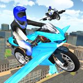 飞行摩托驾驶