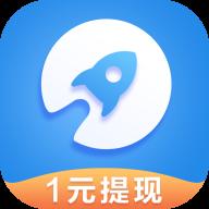 闪电优化盒子app