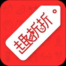 趣折折app