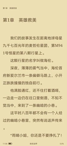 青瓜小说图2