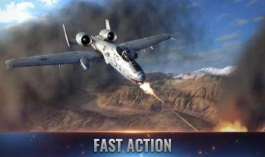 战斗机飞行员重火力图3
