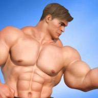 是男人就煉成噸肌肉漢化版