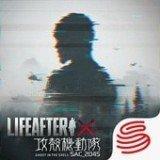 LifeAfter国际服