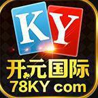 开元国际棋牌官方版78ky