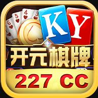 开元227棋牌cc