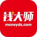 钱大师app