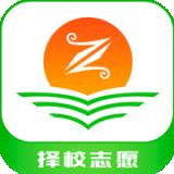 高考志愿填报指南app