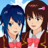 SAKURA School Simulator中文版
