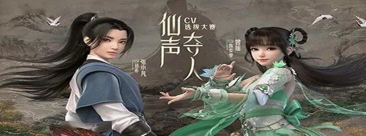 梦幻新诛仙手游专区