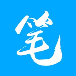 笔趣阁app(蓝色版)