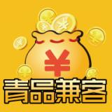 青品兼客app