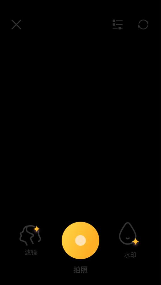 天天抠图相机app安卓版图1