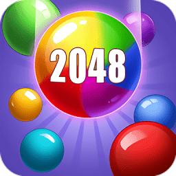 开心球球2048红包提现版