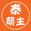 泰盟主app