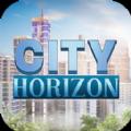 都市地平线游戏安卓手机版