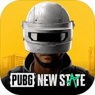 pubg new state测试服