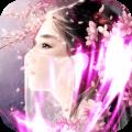 长安妖物语游戏