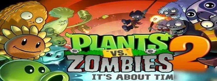 植物大战僵尸2修改器