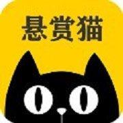 悬赏猫官网版