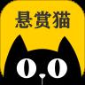悬赏猫福利版