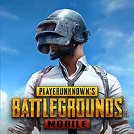 pubg mobile国际服官方版