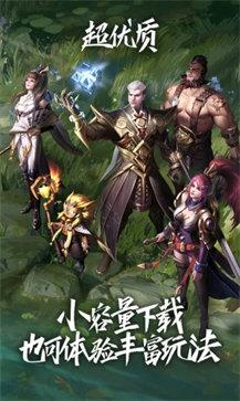 王者荣耀云游戏最新版图1