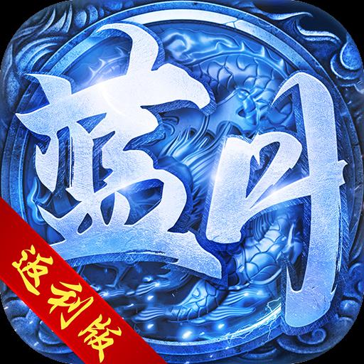 蓝月至尊返利版1.0.1版本