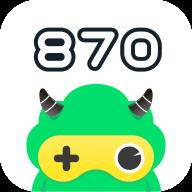 870游戏盒子官网版