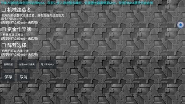 铁锈战争ek模组1.14图1