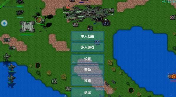 铁锈战争ek模组1.14