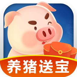 养猪赚多多正版