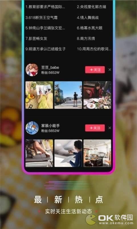 葫芦娃app图4