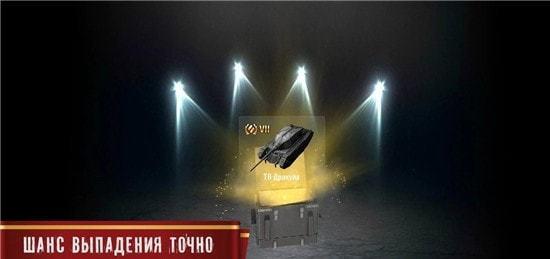 闪电战开箱模拟器图3