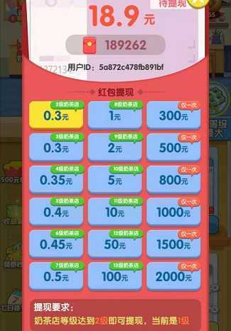 全民养鲸鱼红包版(赚钱)2.0.2