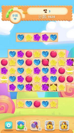 糖果乐缤纷游戏