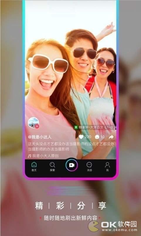 葫芦娃app图3