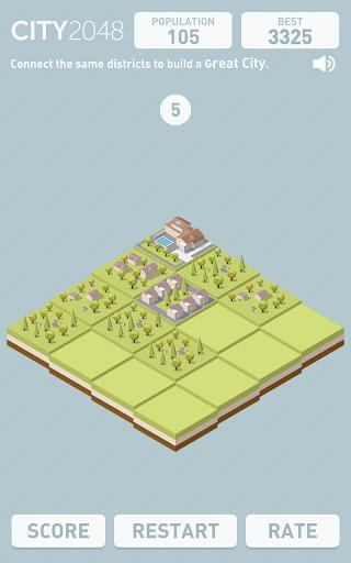 城市2048图2