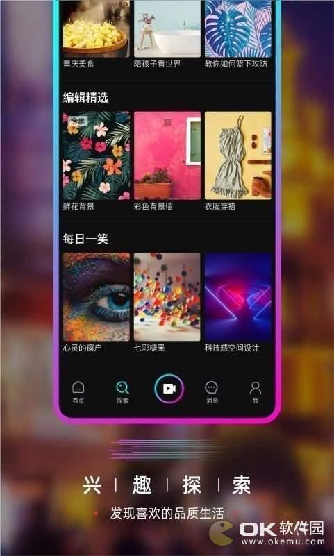 葫芦娃app图1
