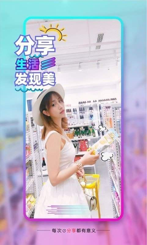葫芦娃app