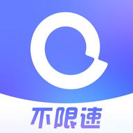 阿里云盘app官网版
