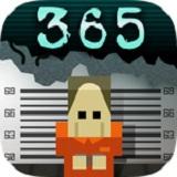监狱的365天(模拟监狱)