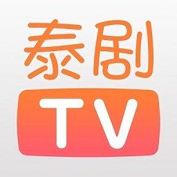 天府泰剧tv