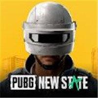 PUBG NEW STATE手游
