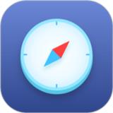 万能指南针app