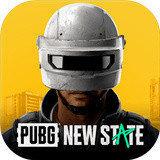 PUBG NEW STATE测试版