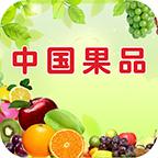中国果品交易平台