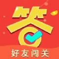 答题闯关王app