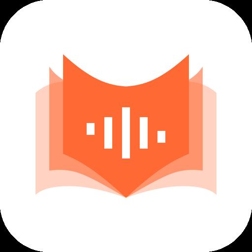 有声英语阅读软件