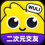 唔哩星球app