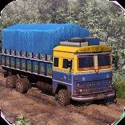 真实越野货运卡车模拟器